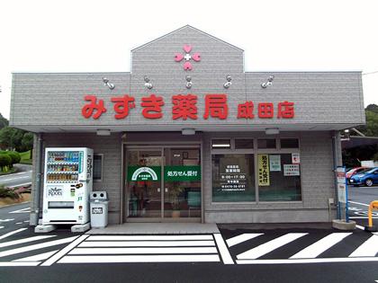 20140828_01