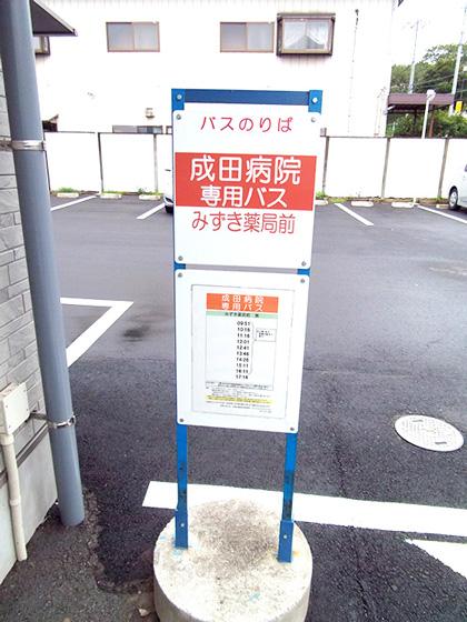 20140828_10